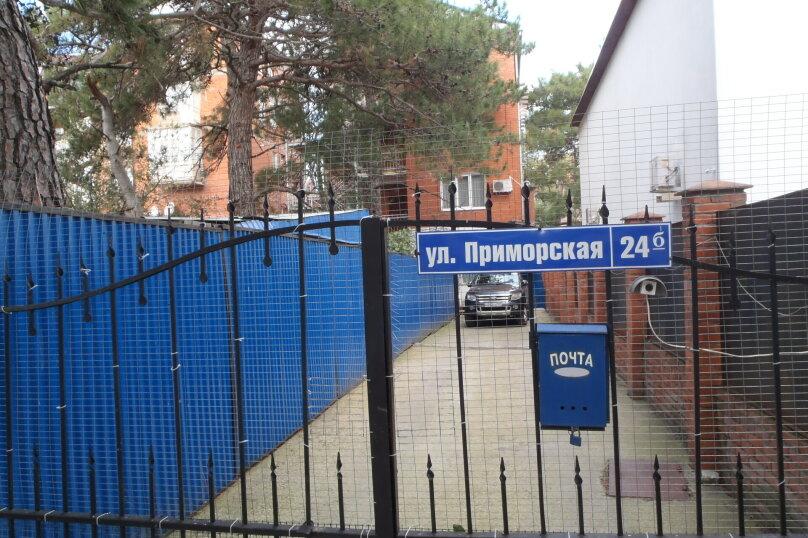 1-комн. квартира, Приморская улица, 24Б, Геленджик - Фотография 1