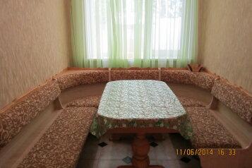 Дом В БЛИЗИ ОТ МОРЯ на 6 человек, Хлебная улица, 13, Евпатория - Фотография 3