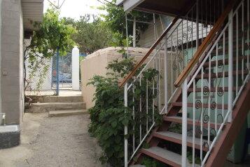 Гостевой дом , Подгорная улица, 19 на 6 номеров - Фотография 2