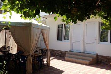 Гостевой дом , Крупской на 5 номеров - Фотография 4