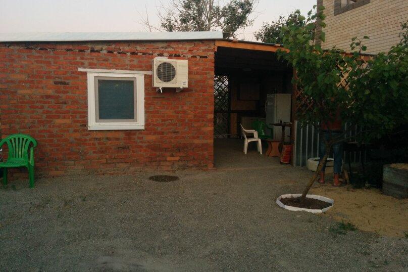 Дом Стандарт, улица Пушкина, 3Б, Должанская - Фотография 1