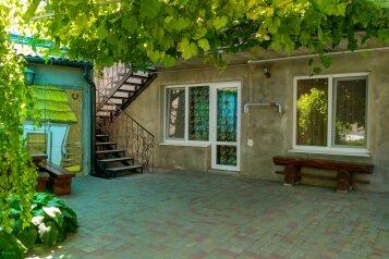 Гостевой дом , Красная улица, 9 на 5 номеров - Фотография 2