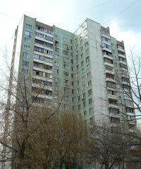 2-комн. квартира, 68 кв.м. на 7 человек, Мелиховская улица, метро Алтуфьево, Москва - Фотография 2