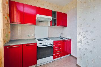 2-комн. квартира, 68 кв.м. на 7 человек, Мелиховская улица, метро Алтуфьево, Москва - Фотография 1