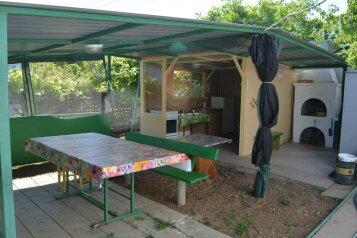 Комнаты на даче, мыс Фиолент, Сосновый бор на 3 номера - Фотография 3