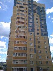 1-комн. квартира, 48 кв.м. на 4 человека, Радужная улица, Чебоксары - Фотография 2