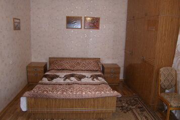 2-комн. квартира на 5 человек, улица Лакоба, 2, Гагра - Фотография 1
