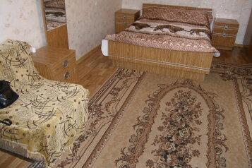 2-комн. квартира на 5 человек, улица Лакоба, 2, Гагра - Фотография 3