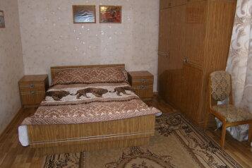 2-комн. квартира на 5 человек, улица Лакоба, 2, Гагра - Фотография 4