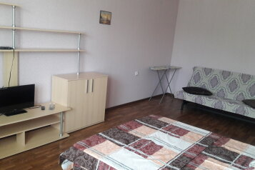 1-комн. квартира, 38 кв.м. на 4 человека, улица Валерия Гассия, Краснодар - Фотография 4