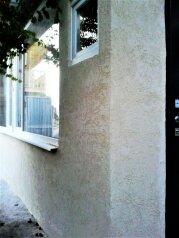 Гостевой коттедж (номер студия) для двоих в частном секторе, 5 минут к Массандровскому пляжу, 19 кв.м. на 2 человека, переулок Толстого, 5, Ялта - Фотография 2
