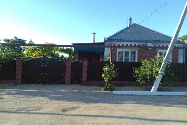 Дом со свсеми удобствами, 88 кв.м. на 6 человек, 2 спальни