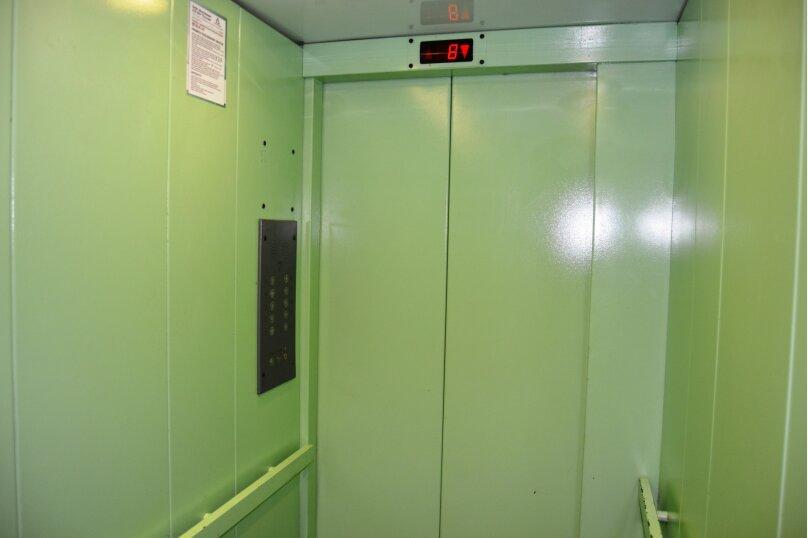 1-комн. квартира, 45 кв.м. на 4 человека, улица Николаева, 83, Смоленск - Фотография 10