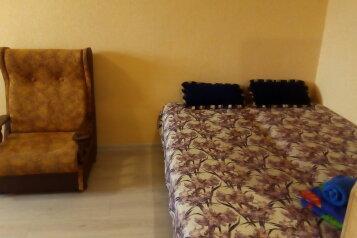 1-комн. квартира, 31 кв.м. на 3 человека, улица Кирова, Смоленск - Фотография 1