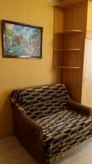 1-комн. квартира, 31 кв.м. на 3 человека, улица Кирова, Смоленск - Фотография 2