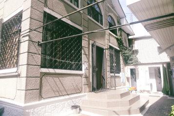 Гостевой дом на Плодовой, Плодовая улица на 1 номер - Фотография 3
