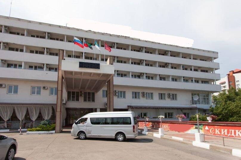 """Бизнес-отель """"АМАКС"""", проспект Ватутина, 2 на 270 номеров - Фотография 1"""