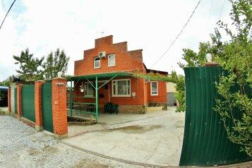 Гостевой дом , Средняя на 5 номеров - Фотография 2