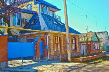 Мини-гостиница, Бердянская улица на 4 номера - Фотография 1