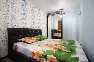 2-комн. квартира, 45 кв.м. на 5 человек, улица Декабристов, 16, Чебоксары - Фотография 1