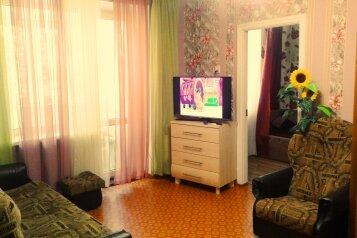 2-комн. квартира, 50 кв.м. на 6 человек, Советская улица, поселок Приморский, Феодосия - Фотография 2