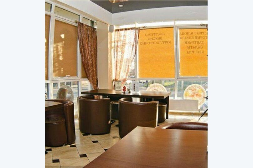 """Отель """"Marton Severnaya"""", Северная улица, 91 на 48 номеров - Фотография 47"""