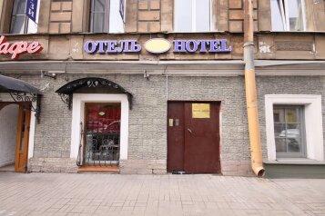Мини-отель , улица Некрасова на 12 номеров - Фотография 2