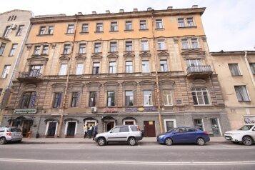 Мини-отель , улица Некрасова на 12 номеров - Фотография 1