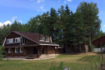 Коттедж на озере, 150 кв.м. на 8 человек, 3 спальни, деревня Заплавье, 12, Осташков - Фотография 1