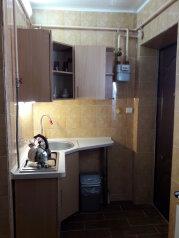 1-комн. квартира, 21 кв.м. на 3 человека, Пляжный переулок, Евпатория - Фотография 3