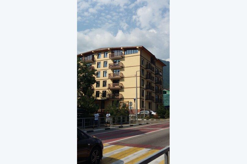1-комн. квартира, 35 кв.м. на 4 человека, Октябрьский переулок, 2, Красная Поляна - Фотография 10