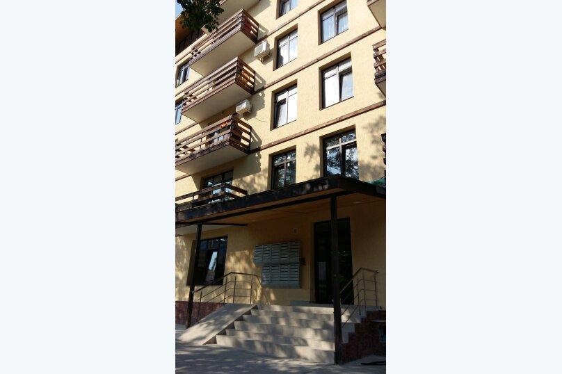 1-комн. квартира, 35 кв.м. на 4 человека, Октябрьский переулок, 2, Красная Поляна - Фотография 11