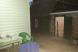 Дом эконом-класса для летнего отдыха, 22 кв.м. на 4 человека, 1 спальня, Калинина, 99, Ейск - Фотография 10