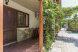 Семейный номер, Садовая улица, 26, Архипо-Осиповка с балконом - Фотография 2