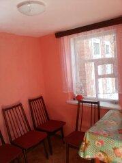 Дом эконом-класса для летнего отдыха, 22 кв.м. на 4 человека, 1 спальня, Калинина, 99, Ейск - Фотография 4