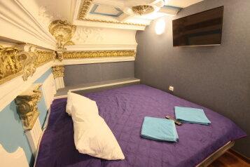 Двухэтажные апартаменты с мини-кухней:  Квартира, 2-местный, 1-комнатный, Мини-отель , улица Некрасова на 12 номеров - Фотография 3