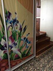 4-комн. квартира, 130 кв.м. на 7 человек, улица Дражинского, Ялта - Фотография 4