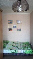 1-комн. квартира, 33 кв.м. на 2 человека, Советская улица, 168, Правобережный район, Магнитогорск - Фотография 1
