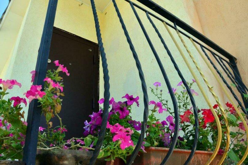 1-комн. квартира, 25 кв.м. на 2 человека, улица Куйбышева, 10, Ялта - Фотография 5