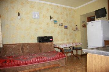Однокомнатая квартира с двором., 35 кв.м. на 3 человека, 2 спальни, Балаклавская улица, 1, Ялта - Фотография 3