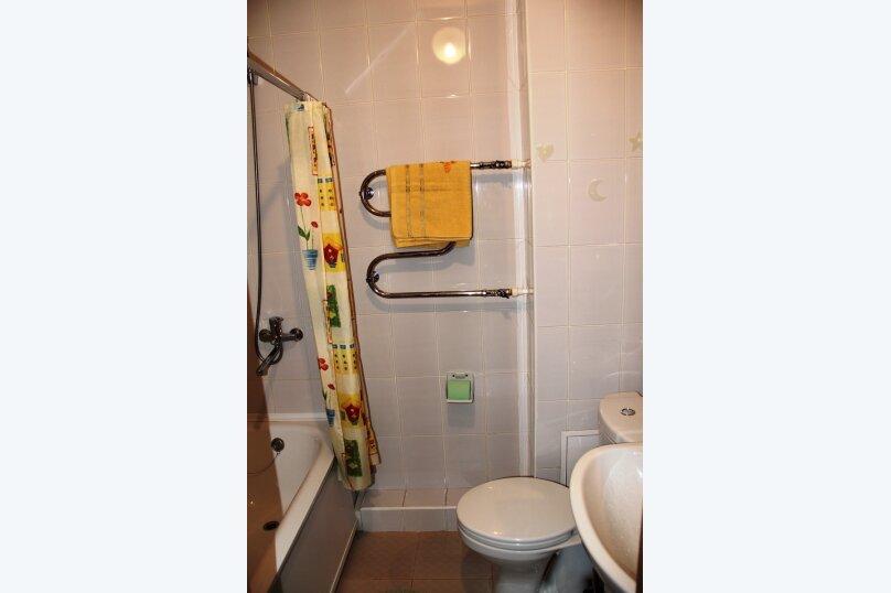 1-комн. квартира, 34 кв.м. на 5 человек, Эстонская улица, 37, Красная Поляна - Фотография 5
