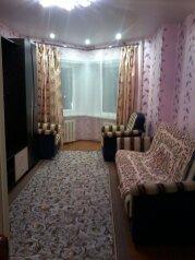 2-комн. квартира, 52 кв.м. на 4 человека, Гайдара, Архангельск - Фотография 2