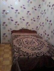 2-комн. квартира, 52 кв.м. на 4 человека, Гайдара, Архангельск - Фотография 4