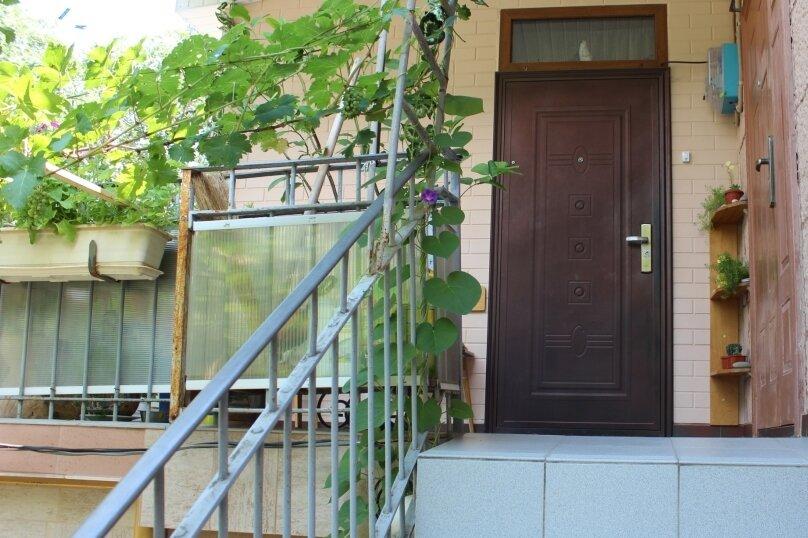 номер 2 , Тенистая улица, 16, Ай-Даниль - Фотография 3
