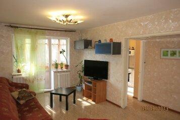3-комн. квартира, 60 кв.м. на 6 человек, Цветной проезд, 9, Советский район, Новосибирск - Фотография 2