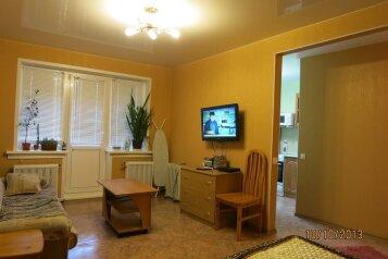 1-комн. квартира, 33 кв.м. на 4 человека, Весенний проезд, 4, Советский район, Новосибирск - Фотография 1