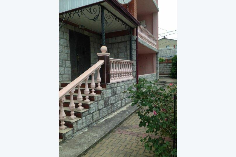 4-комн. квартира, 120 кв.м. на 11 человек, Лабинская улица, 19, Геленджик - Фотография 12