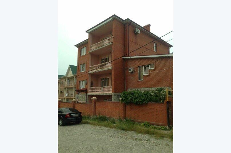 4-комн. квартира, 120 кв.м. на 11 человек, Лабинская улица, 19, Геленджик - Фотография 13