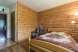 Двухместный номер с двуспальной кроватью:  Номер, Стандарт, 3-местный (2 основных + 1 доп), 1-комнатный - Фотография 46