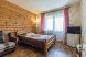 Двухместный номер с двуспальной кроватью:  Номер, Стандарт, 3-местный (2 основных + 1 доп), 1-комнатный - Фотография 47
